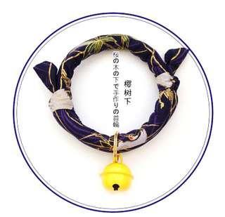 Japanese Pattern Collar
