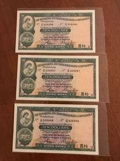 舊鈔$10三連號#sellfaster