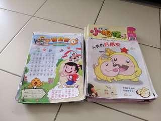 Children preschool Chinese magazines newspaper-like