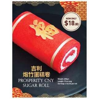 Prosperity CNY Sugar Roll ( 吉利 炮竹蛋糕卷 )