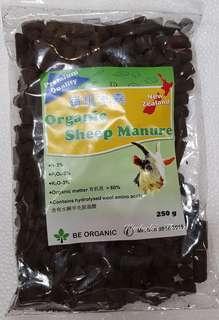 Organic sheep manure 有机羊粪