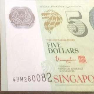 💥280082💥Portrait Polymer $5 Note with Auspicious Radar Serial Number 4BM 280082 in Crispy UNC Mint Condition💎