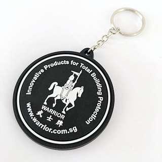 Warrior Brand Keychain