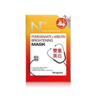 Neogence N3+ Pomegranate Arbutin Brightening Mask