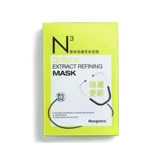 Neogence N3 Quinoa Extract Refining Mask