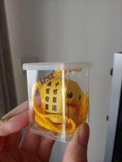 台灣天燈吊飾 (附閃燈)
