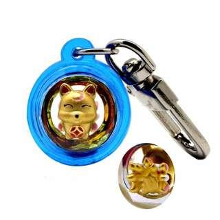 999 Pure Gold Ninetail Fox Keychain