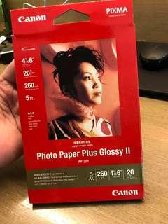 Canon - Photo Paper Plus Glossy II (20 pieces) PP-201. Inkjet Photo Paper