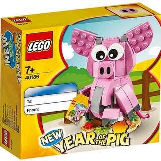 LEGO 40186 - Year of the PIG