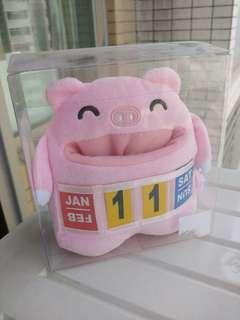 豬年 電話座