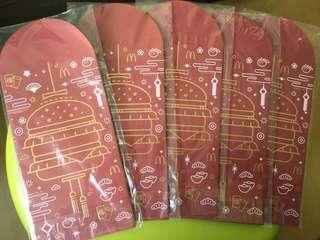 麥當勞利是封5包
