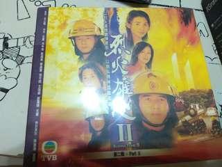 TVB烈火雄心2 第二輯VCD