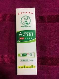 🚚 Acnes抗痘凝膠