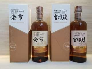 Japanese Whisky - Yoichi & Miyagikyo Bourbon Wood Finish set