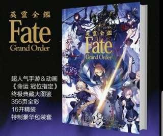 Fate series encyclopedia (FGO/Zero/Extra/Apocrypha)