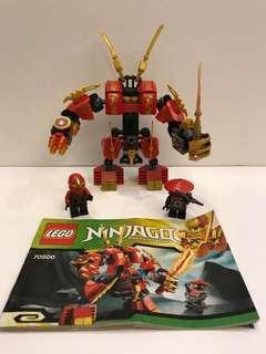 Lego Ninjago model 70500