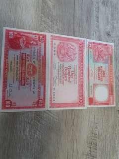 大細匯豐100蚊紙