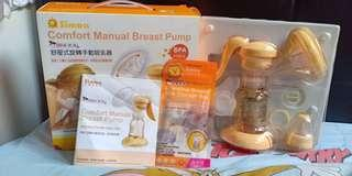 Pompa Asi - Breast Pump