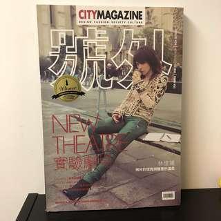 號外雜誌 City Magazine Nov 2012 issue