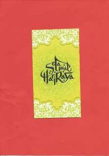 Hari Raya Packet from Unknown