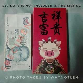 Yan Xi Piggy Ang Pow