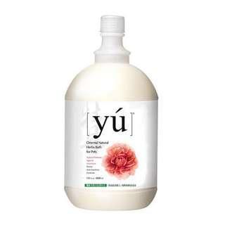 Yu peony shampoo 4000ml