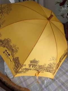 Yellow umbrella from window of China