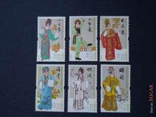 香港2014-粤劇服飾-郵票