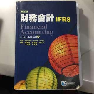 🚚 財務會計 第三版