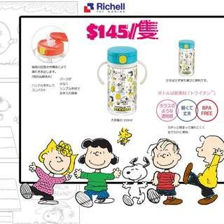 現貨!日本Richell Snoopy 小童兒童BB學習杯