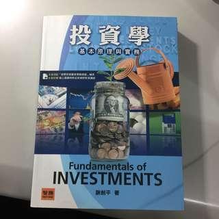 🚚 投資學
