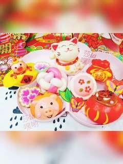 🚚 2019豬年造型饅頭組