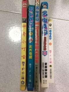Doraemon (Chinese)