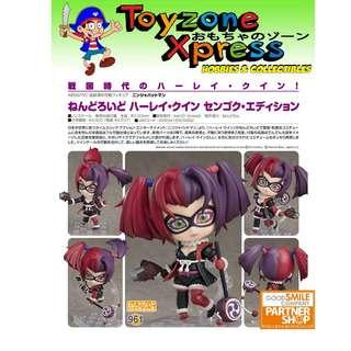 GSC - Nendoroid 961 - DC Universe - Harley Quinn: Sengoku Edition