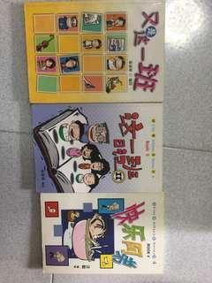Chinese children comic
