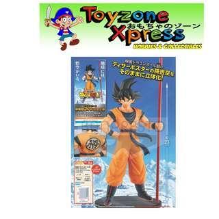 Banpresto - Dragon Ball Super 20th Film Limited - Son Goku