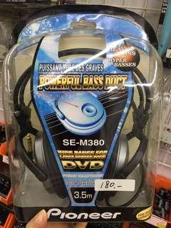 頭戴式耳機🎧先鋒SE-M380