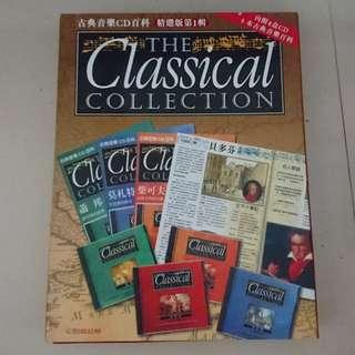 Classical Collection 4 CDs