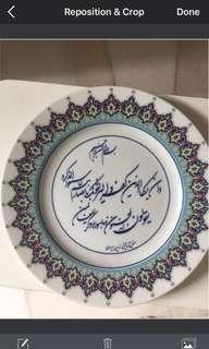 Decoration Plate