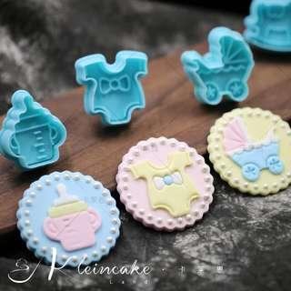 Baby frame cookies cutter
