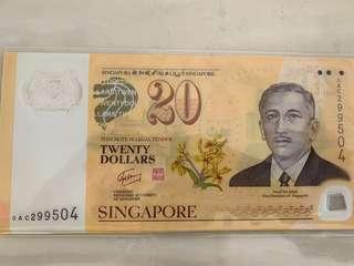 Cia Singapore and Brunei $20 for sale