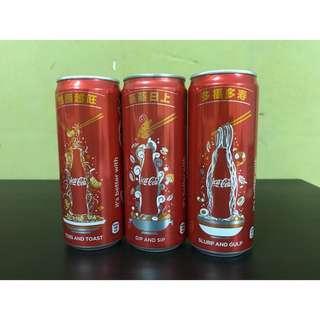 Coca Cola CNY 2017