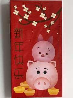 Limited edition brand new Disney Tsum Tsum design Chinese New Year red packets for sale .