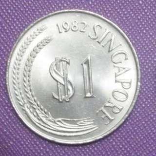 1982 $1 Merlion Coin
