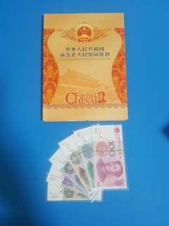 SERIAL 138, 一生發, CHINA 5TH SERIES, LOW AUSPICIOUS SAME SERIAL NUMBER SET, UNC WITH ALBUM