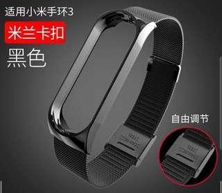 Brand New Xiaomi Xiao Mi Band 3 Metal Strap