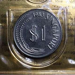 1983 $1 Merlion Coin