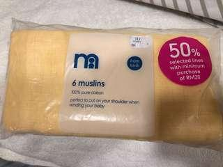 Muslins Mothercare