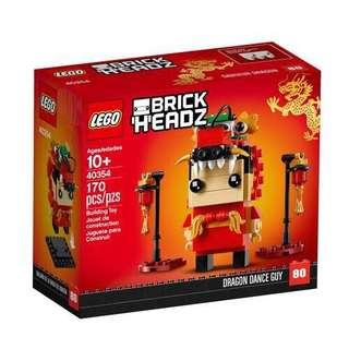 <DEREK> LEGO Dragon Dance Guy 40354