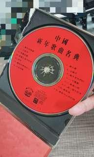 40s' CNY Songs. Out of Print CD